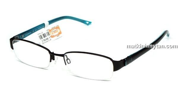 Giảm 20% khi mua kính mát và gọng kính Rayban, guuuu, NBA, Exfash... chính hãng - 28