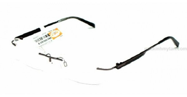 Giảm 20% khi mua kính mát và gọng kính Rayban, guuuu, NBA, Exfash... chính hãng - 15