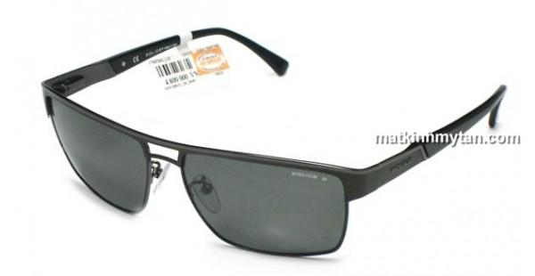 Giảm 20% khi mua kính mát và gọng kính Rayban, guuuu, NBA, Exfash... chính hãng - 38